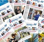 Газета «Импульс-ЭХЗ» вошла в число лидеров рейтинга корпоративных изданий промышленных компаний