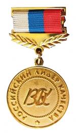 Сотрудники ЭХЗ награждены почетными знаками Всероссийской организации качества