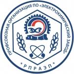 Инициатором встречи выступила профсоюзная организация Электрохимического завода