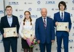 Школьникам второй раз вручили именные стипендии Сергея Филимонова