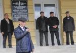 На ЭХЗ открыли памятную доску в честь 65-летия отечественной газоцентрифужной технологии
