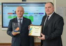 ЭХЗ стал первым среди предприятий, боровшихся за почетное звание
