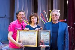 Иветта Лишенко - дипломант отраслевого конкурса
