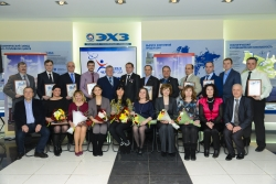 Лауреаты звания «Человек года ЭХЗ- 2017»