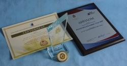 ЭХЗ награжден почетной медалью «Национальный знак качества «Выбор России. Образцовый налогоплательщик»
