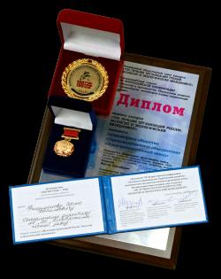 ЭХЗ — лауреат конкурса «100 лучших организаций России. Экология и экологический менеджмент»